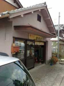 20091027河瀬屋さん